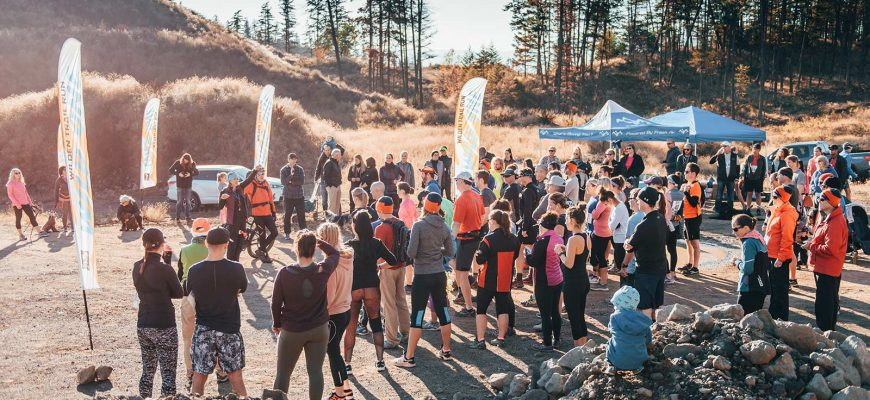 2019 Wild One Run – Not too Late to Join!